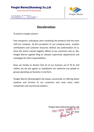 Penglai Marine (Shandong)CO.,LTD  Deceleration